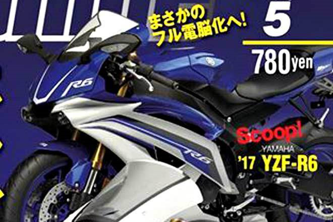 Hinh anh moi cua Yamaha R6 2017 vua xuat hien tai Nhat Ban - 2