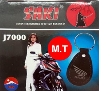 Khoa chong trom xe may smakey SAKIJ7000 - 2
