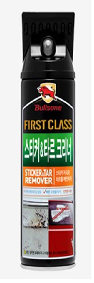 Bullsone Sticker Remove Tay bang keo decal dan xe