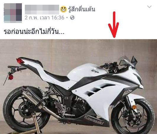 Dang long nam thanh nien trom xe Kawasaki Ninja 300 da ban vi qua nho thuong vo be