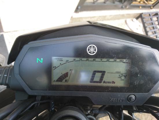Ban Yamaha FZ25