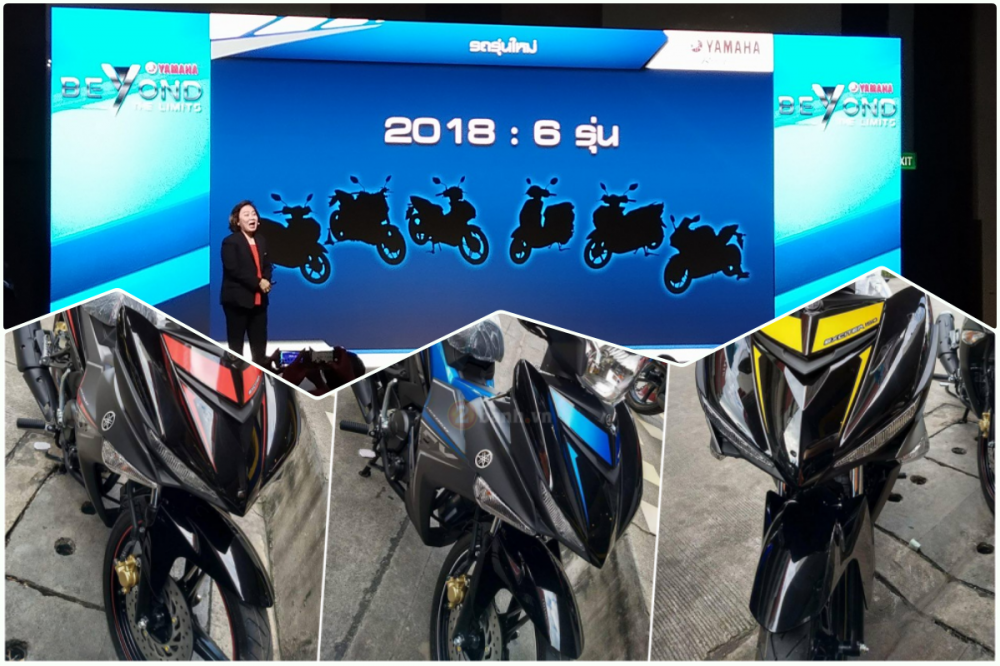 Yamaha Exciter nam trong danh sach 6 san pham moi nam 2018