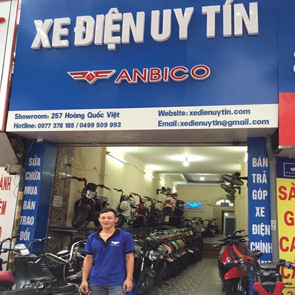 Cua hang ban va sua chua xe dap dien o Cau Giay Ha Noi