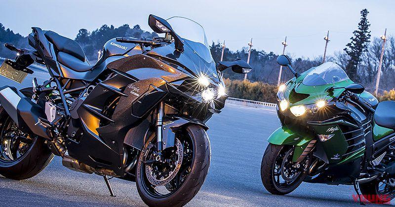 So sanh maxspeed cua Kawasaki H2 SX voi 2 nguoi anh em H2ZX14R