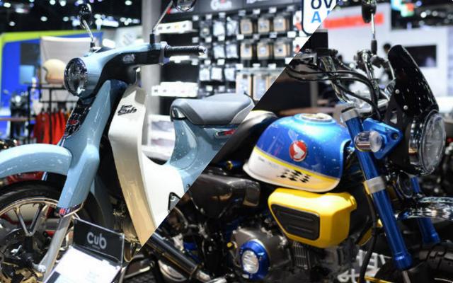 Honda Super Cub 125 Monkey ra mat phien ban gioi han so huu option do choi KHUNG