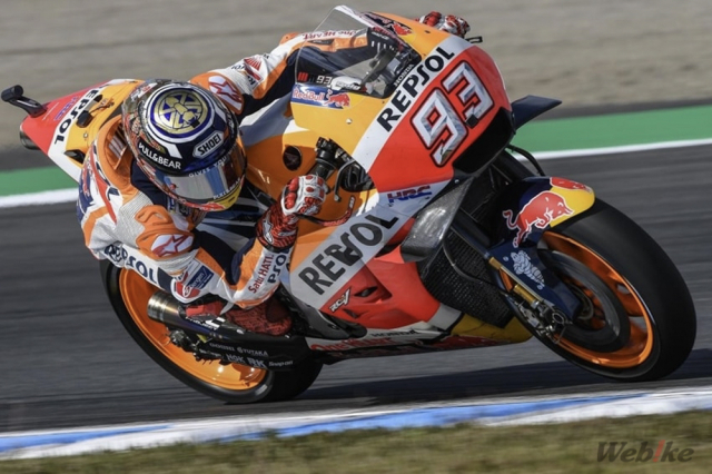 Honda MotoGP thang lien tiep vay bi mat cua HONDA RC213V la gi