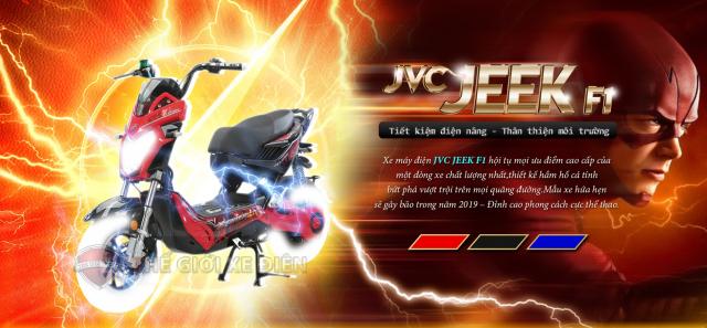 Trinh lang xe dien JVC Jeek F1 cuc chat nhe