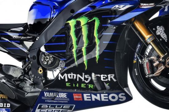Yamaha M1 2019 Monster Energy Quai vat moi cua doi Yamaha chinh thuc trinh lang - 5