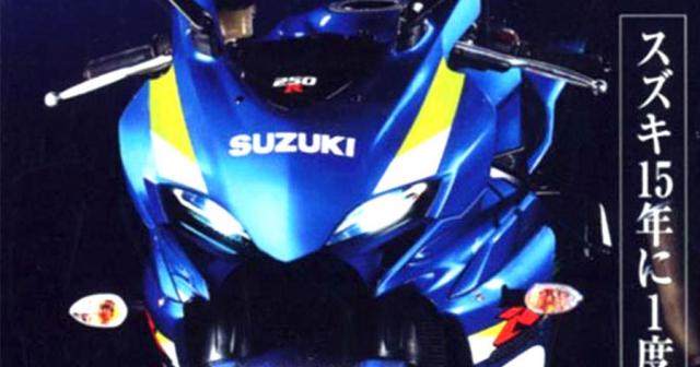 Suzuki GSXR250 co the se duoc ra mat vao cuoi thang 03 tai Thai Lan