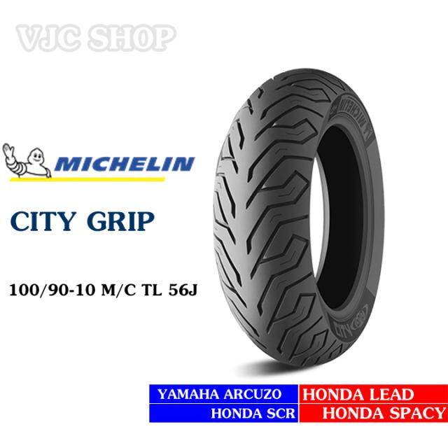 VJC Dai ly lop xe Michelin tai Ha Noi loi the ban si - 28