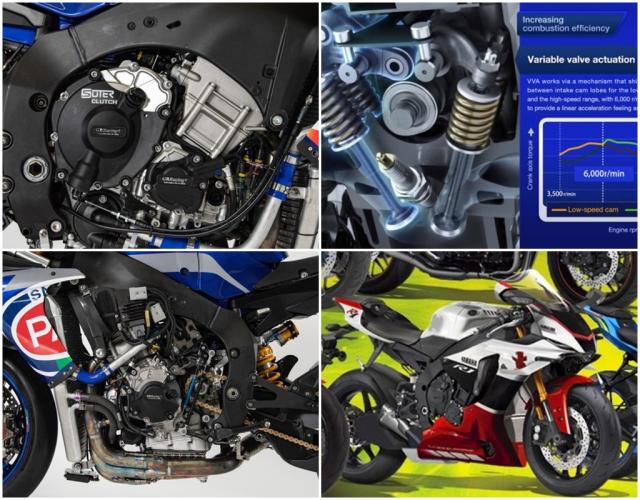 Yamaha R1 moi se duoc cung cap he thong Seamless va van bien thien VVA canh tranh voi V4 R