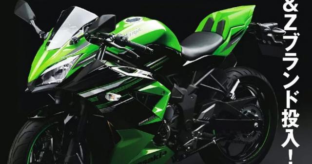 Kawasaki Ninja 150 moi du kien ra mat trong nam 2020