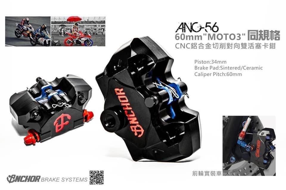 Heo ANCHOR Moto3 so huu dien mao dep hut hon - 3
