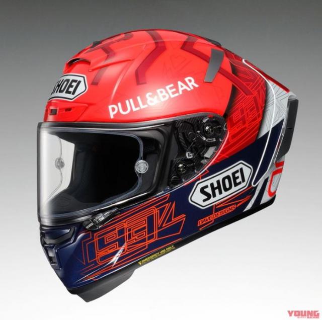 Shoei X14 Marquez 6 ra mat phien ban danh cho Marc Marquez tai MotoGP 2021 - 3