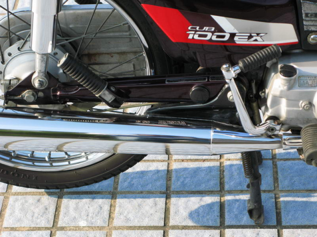Honda Cub 100 EX Mot nguoi anh em khac cua Dream II than thanh - 7