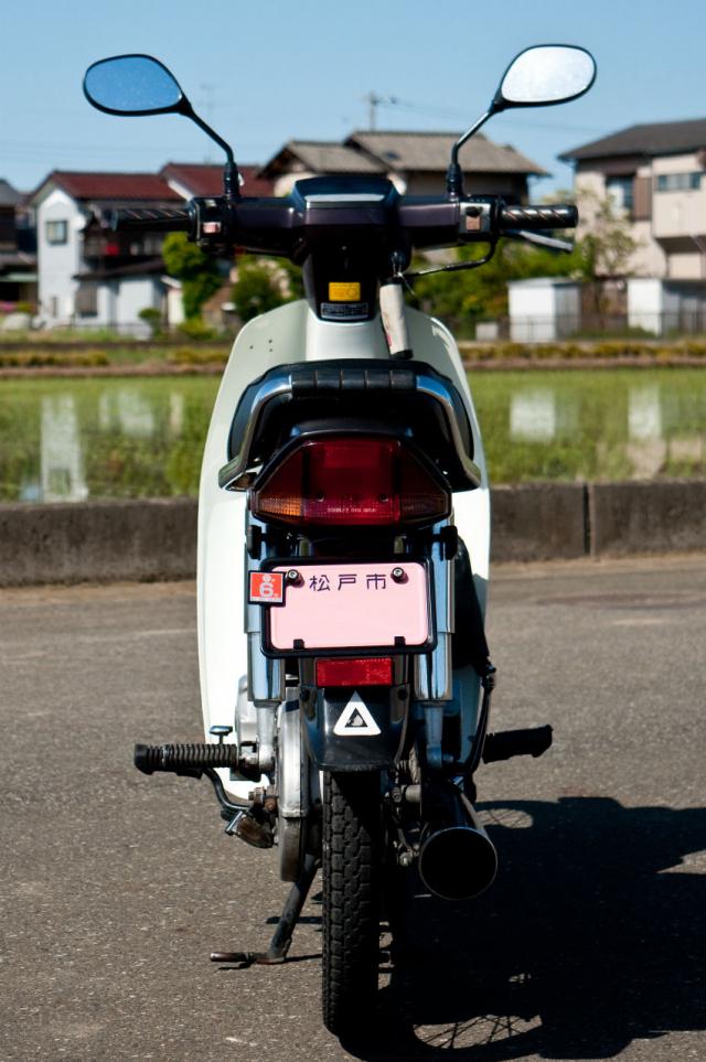 Honda Cub 100 EX Mot nguoi anh em khac cua Dream II than thanh - 10