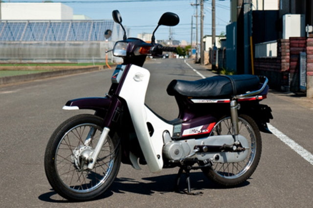 Honda Cub 100 EX Mot nguoi anh em khac cua Dream II than thanh - 14