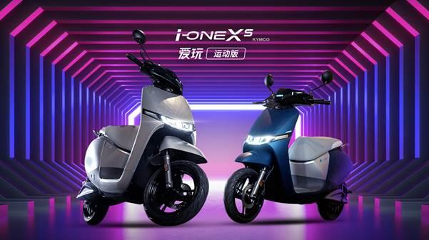 Ionex 30 Dong xe dien cuc ki dang ky vong cua Kymco - 13