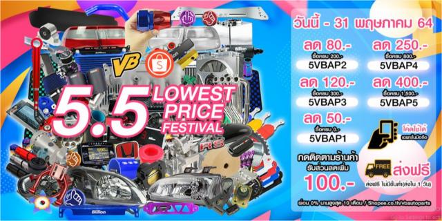 Do choi xe Thai Lan va cach mua hang Online - 3