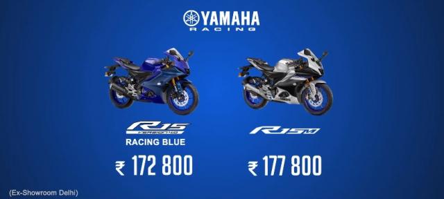 Yamaha R15V4 chinh thuc duoc ra mat gia tu 52 trieu dong - 14