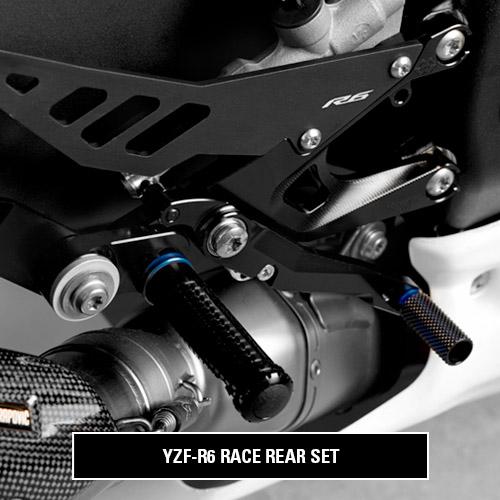 Yamaha R6 GYTR se tro lai thi truong My duoi dang mot mau xe danh rieng cho duong dua - 8