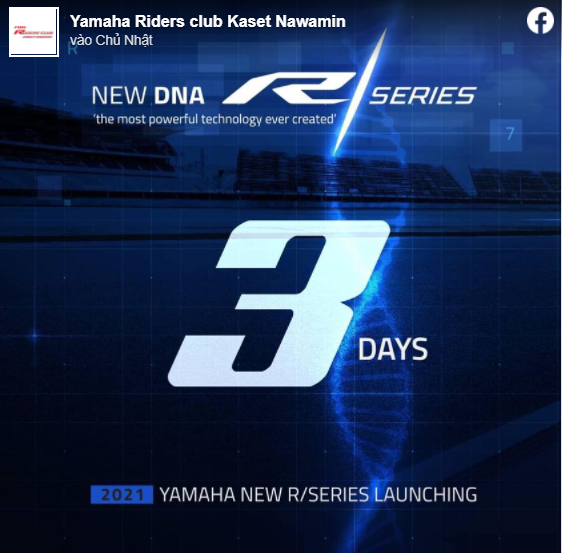 Yamaha R7 se chinh thuc ra mat tai Thai Lan trong tuan nay gia se la bao nhieu